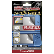 ANS-3D051 [New3DS LL用 液晶保護フィルム 自己吸着]