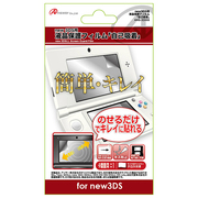 ANS-3D055 [New3DS用 液晶保護フィルム 自己吸着]