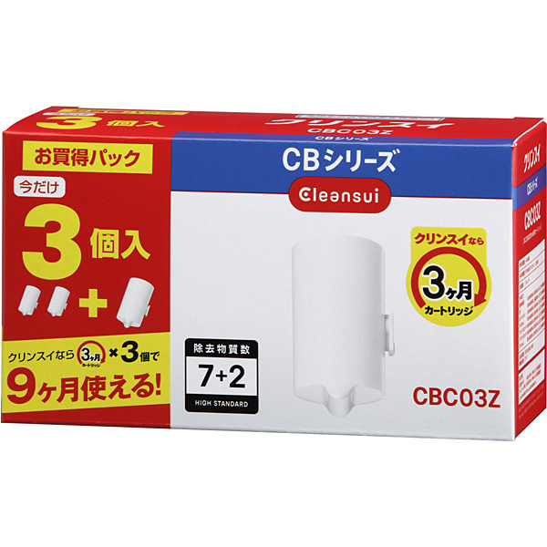 CBCO3Z [Cleansui(クリンスイ) 浄水器用フィルター]