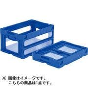 SKO-O-40B-BL [折りたたみコンテナ マドコン O-40B 43.1L ブルー]