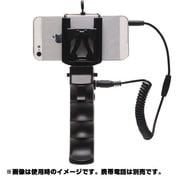 UNX-8250 [ユニバーサルSTグリップiPhone用キット]