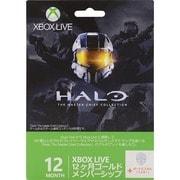 Xbox Live 12ヶ月ゴールド メンバーシップ [Halo: The Master Chief Collection バージョン 52M-00537 プリペイド式 カード]