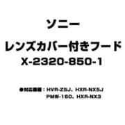 X-2320-850-1 [レンズカバー付きフード  フード(CF002) ASSY]