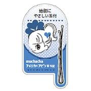 568LC-0802 [アメリカヘアピン 玉付 茶 30g入]