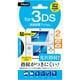 GAF-3DS14FLS [3DS(2014)用フィルム 光沢指紋防止]