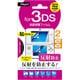GAF-3DS14FLG [3DS(2014)用フィルム 反射防止]