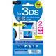 GAF-3DS14FLKWBC [3DS(2014)用 フィルム 光沢ブルーライトカット]