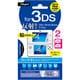 GAF-3DS14FLGWBC [3DS(2014)用 フィルム 反射防止ブルーライトカット]