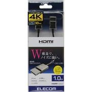 DH-HD14SSD10BK [HDMIケーブル イーサネット対応 スーパースリム 亜鉛コネクタ 1.0m ブラック]