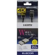 DH-HD14SSD20BK [HDMIケーブル イーサネット対応 スーパースリム 亜鉛コネクタ 2.0m ブラック]