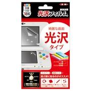 ALG-3DSF [光沢フィルム New3DS用]