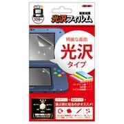 ALG-3DSLF [光沢フィルム New3DS LL用]
