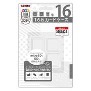 ALG-N3D16W [カードケース16枚 ホワイト DS/3DS用]