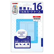 ALG-N3D16A [カードケース16枚 ブルー DS/3DS用]