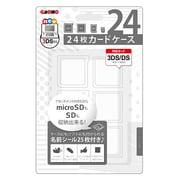 ALG-N3D24W [カードケース24枚 ホワイト DS/3DS用]