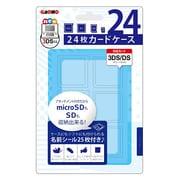 ALG-N3D24A [カードケース24枚 ブルー DS/3DS用]