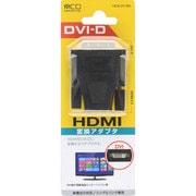 HDA-DV-BK [HDMI-DVI変換アダプタ 黒]