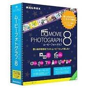 MOVIE PHOTOGRAPH 8 ガイドブック付き