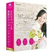 Wedding MOVIE PHOTOGRAPH 8 ガイドブック付き