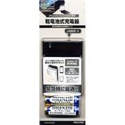 RBBA038 [iPhone5s/5c/5/iPod専用 乾電池式充電器 単3×4本 ブラック]