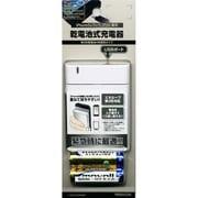 RBBA039 [iPhone5s/5c/5/iPod専用 乾電池式充電器 単3×4本 ホワイト]