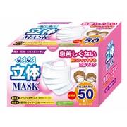 TKNA-005 [らくらく立体マスク 女性・子供用 50枚入]