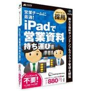 HC-MTCD [電子カタログ Catalog Delivery Windows/Mac用ソフト]