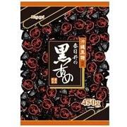 春日井製菓 黒あめ 450g