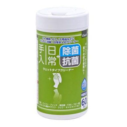 DGCW-B5060 [除菌・抗菌日常手入用クリーナー ボトル60枚]