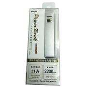 NCL2200SV [リチウム充電器 2200mAh USB出力:1ポート 最大:1A シルバー]