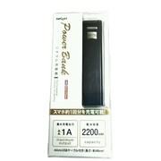 NCL2200BK [リチウム充電器 2200mAh USB出力:1ポート 最大:1A ブラック]