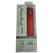 NCL2200RD [リチウム充電器 2200mAh USB出力:1ポート 最大:1A レッド]