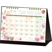 CAL-032 [2015年カレンダー フラワーパラダイス 1ヶ月 S]