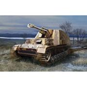 CH6535 [1/35スケール WW.II ドイツ軍 フンメル-ヴェスペle Pz.Haub フンメルシャシー プラモデル]