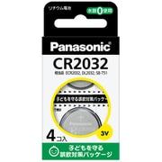 CR-2032/4H [コイン型リチウム電池 4個入]