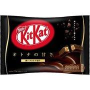 キットカット オトナの甘さ [1パック 13枚]