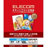 EJK-CGNL100 [キヤノンプリンタ対応 光沢紙 L判 100枚 ホワイト]