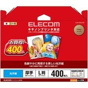 EJK-CGNL400 [キヤノンプリンタ対応 光沢紙 L判 400枚 ホワイト]