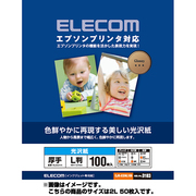 EJK-EGN2L50 [エプソンプリンタ対応 光沢紙 2L 50枚 ホワイト]