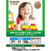 EJK-GANH50 [光沢紙 はがきサイズ 50枚 ホワイト]