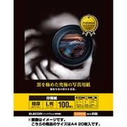 EJK-RCA420 [印画紙 A4 20枚 ホワイト]