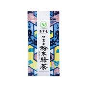 伊萬里粉末緑茶 [50g入]