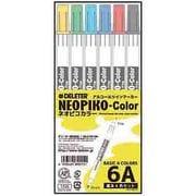 311-6015 [アルコールツインマーカー NEOPIKO-Color(ネオピコカラー) 基本6Aセット]
