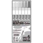 311-6017 [アルコールツインマーカー NEOPIKO-Color(ネオピコカラー) グレーカラー6色セット]