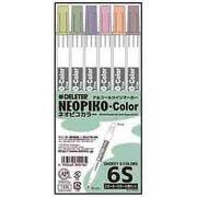 311-6018 [アルコールツインマーカー NEOPIKO-Color(ネオピコカラー) スモーキーカラー6Sセット]