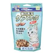 猫の毛玉ケアスナック まぐろ味 [猫用 生後2ヶ月以上 お徳用 130g]