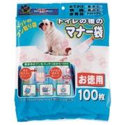 トイレの後のマナー袋 [犬・猫用 100枚]