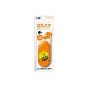 AC-CH10-D [吸盤付きコードホルダー ぴたスマ オレンジ]