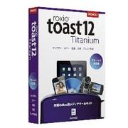 Toast 12 Titanium ブルーレイ対応 [オーサリングツール]