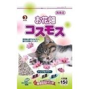 お花畑 コスモス [猫砂 紙砂 15L]